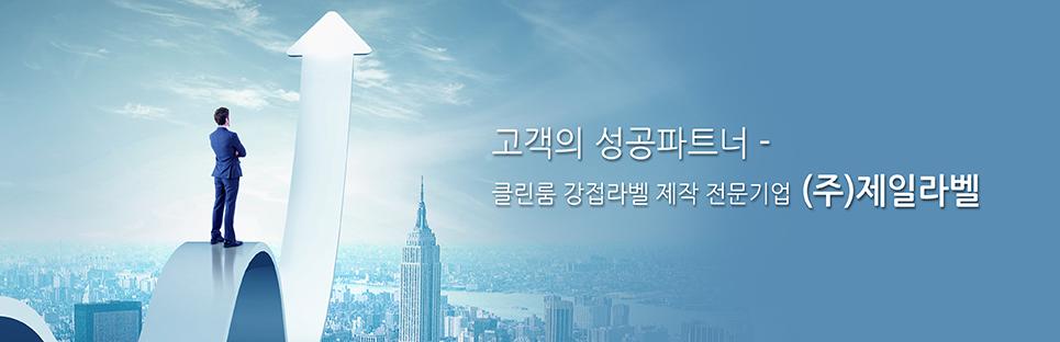 신상품소개 02